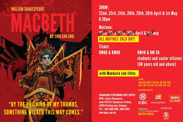 Macbeth, by William Shakespeare -- Chin San Sooi's way